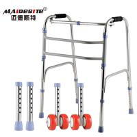 Wholesale Lightweight Elderly Walking Aids For Adults / Elderly OEM Accepted from china suppliers