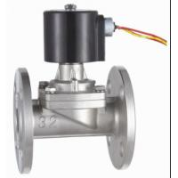 Wholesale Flange Zero Pressure Differential SS Steam Solenoid Valve DN15~50mm RSPS Series from china suppliers