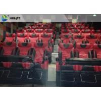 Wholesale Motion Chair 4D Cinema System Metal Flat Screen / Arc Screen 4D Movie Theater from china suppliers
