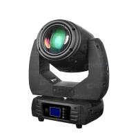 Wholesale 2017 Color Imagination lightweight housing moving head beam from china suppliers