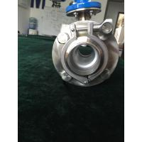 Quality SS304 Sanitary Clamp Electromagnetic Flow Meter For Beverage Industries DN15~Dn2400 for sale