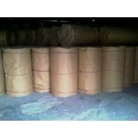 Wholesale Customized Virgin Wood Pulp bathroom tissue paper Mother Roll 1 Ply from china suppliers