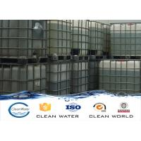 Quality Cas 55295-98-2 Water Decoloring Agent CW-08 Dicyandiamide Formaldehyde Chemical for sale