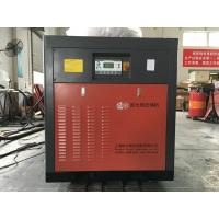 Wholesale 15kw Industrial Air Compressor Rental Permanent Magnetic Frequency Screw Type from china suppliers