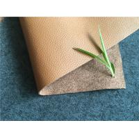 Wholesale leather upholstery fabric with any colors availiable 25 meters length each roll from china suppliers