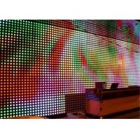 Wholesale Advertising media P25 Curtain LED Display , DIP 346 High definition LED screen from china suppliers