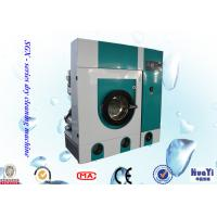 Wholesale Professional Hydrocarbon Industrial Dry Cleaning Equipment / Dry Cleaning Machinery from china suppliers