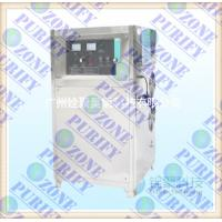 Wholesale New design Oxygen source 5L/min ozone output air purifier ionizer from china suppliers