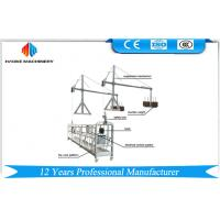 Wholesale Powered Suspended Platform Cradle 7.5m With 220v / 60Hz Single Phase Aerial Work Platform from china suppliers