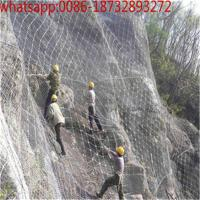 Wholesale Defend Slope Fence Mesh; Protection Wire Mesh Netting for slope/protective wire mesh& sns slope protection netting/nets from china suppliers
