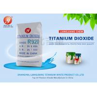 Wholesale Chloride Process Tio2 Titanium Dioxide White Excellent Discoloration Resistance from china suppliers
