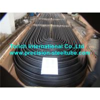Wholesale 16MnDG 10MnDG 09DG GB/T 18984 Carbon Steel Heat Exchanger Tubes Low Temperature Service Piping from china suppliers