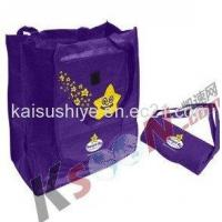 Wholesale Folding Non Woven Tote Bags from china suppliers