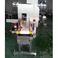 Wholesale Auto Conveyor Metal Detector 3020 (for bottle packing product inspection) from china suppliers