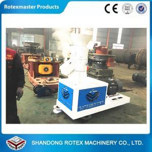 Wholesale 500Kg/h Well working Pine Biomass wood pellet machine , flat die pellet press from china suppliers