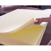 Quality PU Foam Block | Meimeifu Mattress| homemattresses.com for sale