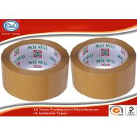 Wholesale Industry Colored Packing Tape , Acrylic Self Adhesive Tan Packaging Tape from china suppliers
