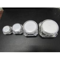 Wholesale 5g 10g 15g 30g diamond crystal acrylic cream jars clear transparent white plastic cream jars from china suppliers