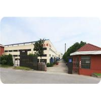 Friendship Machinery Co., Ltd(2)