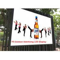 Wholesale 1/8 Scan P5 Outdoor SMD2727 Digital Advertising LED Signs High Resolution Billboards from china suppliers
