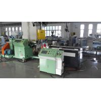 Wholesale PP,PE corrugated pipe machine from china suppliers