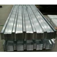 Wholesale Roofing Sheets manufactory from china suppliers
