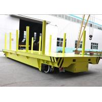 Wholesale 50t paper making industry automated transfer vehicle on railways from china suppliers