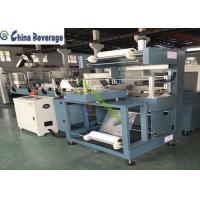 Wholesale Customized Shrink Wrap Packing Machine Automatic PE Film Plastic Bottle from china suppliers