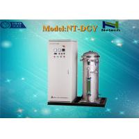 Wholesale Industrial Water Treatment 1kg 2kg Large Ozone Generator With Oxygen Concentrator from china suppliers