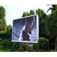 Buy cheap Outdoor & Indoor LED Advertising Displays LED Video Wal For Rent P4.81/ P5 / P6 / P8 / P10 from wholesalers