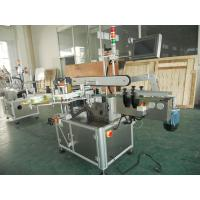 Wholesale Auto Bottle Sticker Labeling Machine Double Side Wine Bottle Labeler Machines from china suppliers