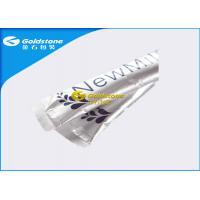 Wholesale Positioned Easy Tear Stick Particle Pack , Benefiber Individual Packets from china suppliers