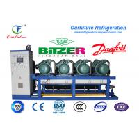 Wholesale Heavy duty multiple compressor parallel compressor racks for fruit cold storage from china suppliers