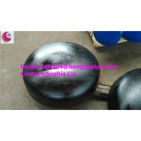 Wholesale 26'' pipe cap from china suppliers