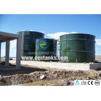 Wholesale Cone RoofStorage Tank , Vitreous EnamelingSteel Silos for Grain Storage from china suppliers