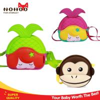 Wholesale Lightweight Mini Kids Cute Sling Bag Gift School Bag For Baby 3 - 6 Years Old from china suppliers