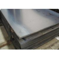 Wholesale EN 10327 industrial HR Galvanized High Strength Steel Plate for Boiler / hardware from china suppliers