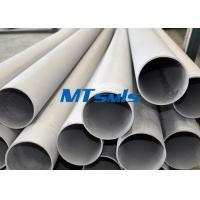 Wholesale SS316L / TP316L Stainless Steel Tube Annealed & Pickled Pipe With Cold Rolled from china suppliers