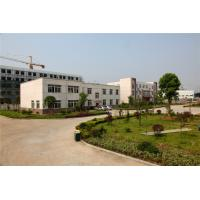 Hunan Kimma Intelligent Equipment Manufacture Co., Ltd