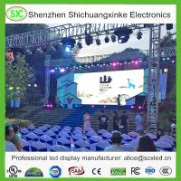 Wholesale P2.5 rental Indoor Full Color LED Screen  5 Years Warranty , Events Flexible Usage from china suppliers