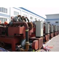 Wholesale Durable Lightweight Desander Economical Increased Screened Area from china suppliers