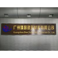Guangzhou Zhenyu Building Materials Coo.,Ltd