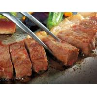 Buy cheap beef mutton chicken BBQ flavors food additives export from wholesalers