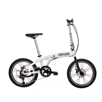 Wholesale 20 Inch Aluminum Alloy Variable Speed Portable Folding Bike from china suppliers