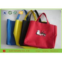 Wholesale Foldable Non Woven Laminated Bags , Gravure Printing Reusable Shopping Bags from china suppliers