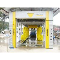 Wholesale Automatic Rollover Car Wash System AUTOBASE from china suppliers