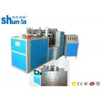 Wholesale High Efficiency Horizontal Disposable Cup Thermoforming Machine For Hot Drink from china suppliers