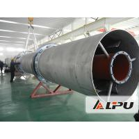 Buy cheap Steam Pipe Indirect Heating Dryer for chemical petroleum light industry metallurgy building materials drying from wholesalers