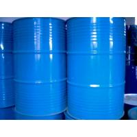 Wholesale Safety Tributyl Acetylcitrate ATBC Plasticizers CAS 77-90-7 Water Resistance from china suppliers