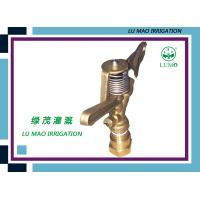 Wholesale Full Circle Brass Impulse Adjustable Lawn Sprinkler Oscillating Irrigation from china suppliers